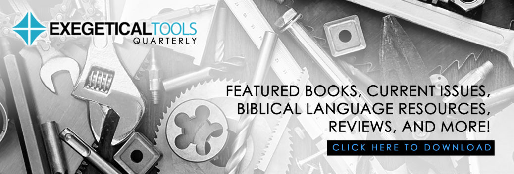Exegetical Tools Quarterly