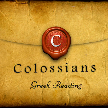 Colossians-product-banner