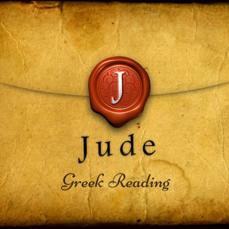 jude-product-banner