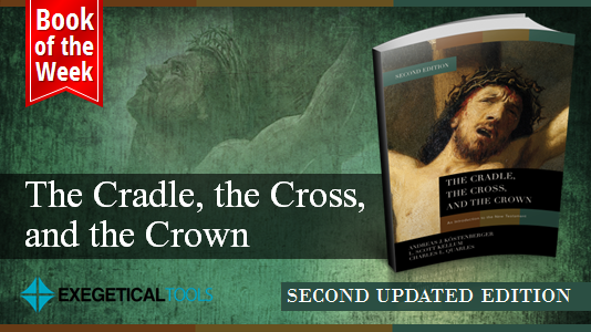 Keep Several New Testament Intros on Your Shelf, and Make Sure This is One of Them