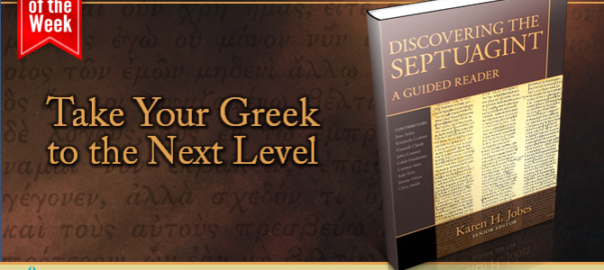 Take Your Greek to the Next Level with the Septuagint
