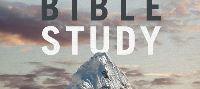 Five Reasons to Study the Bible Inductively