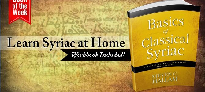 Learn Syriac at Home: New User-Friendly Grammar with Workbook