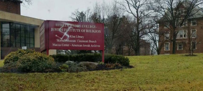Hebrew Union College Sign Tagged with Swastika