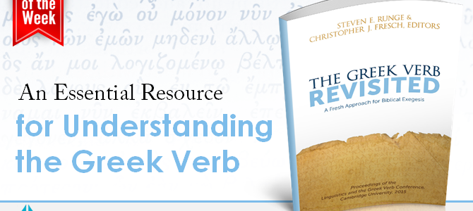 Breakthroughs in Understanding the Greek Verb