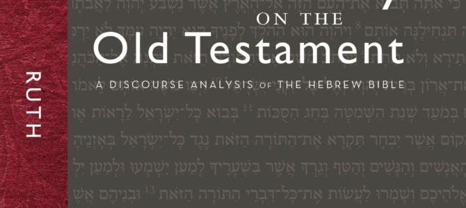 New Greek and Hebrew Resources from Zondervan